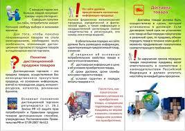 Какие монетомизироанные льготы у федеральных ветеранов труда в нижегородской обл