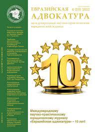 Как Добиться 1 Группы Инвалидности После Инсульта Форум Отзывы Беларусь