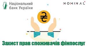 Как заплатить госпошлину за водительское удостоверение через сбербанк