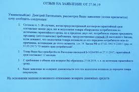 Кому Положена Субсидия На Жилье В Санкт Петербурге