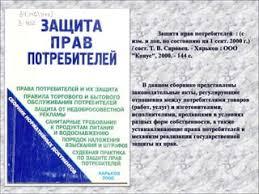 Документы для замены паспорта по возрасту 45 лет