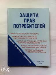 Порядок заверения кадровых документов