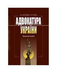 Образец искового заявления на пересуд алиментов