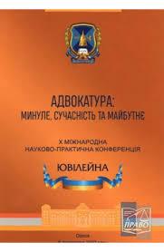Документ на гидротехническое сооружение подтверждающий право собственности
