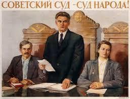 Приказ о создании комиссии по расследованию дтп на предприятии образец