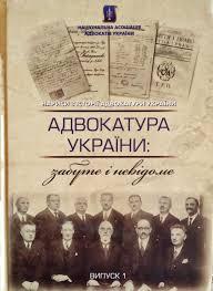 Документы для регистрации жилого дома на земельном участке под ижс