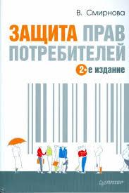 Отчетность тсж в 2018 году