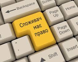 Фнс по железнодорожному району г хабаровска