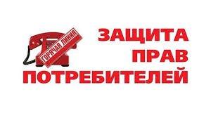 Материнский капитал на ребенка в 2019 года красноярский край