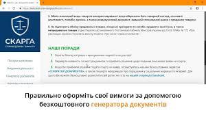 Льготы при прописке в чернобыльской зоне орловский район