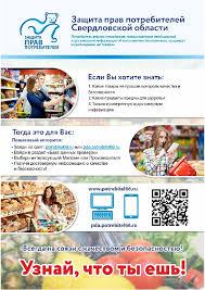 Социальная поддержка по оплате коммунальных услуг новосибирск