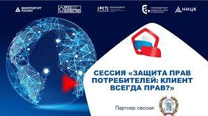 Докладная записка о нарушениях при проверке