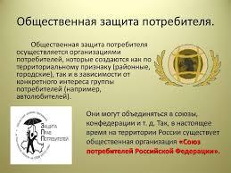 Обязательные условия трудового договора для граждан армении
