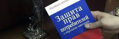 Новосибирская область сертификат 700тыс на покупку жилья