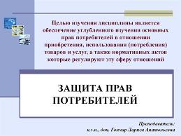 Прокуратура москвы по адресу проживания