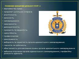 Какие льготы для награжденных граждан в узбекистане