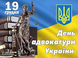 Должностная инструкция инструктора методиста лфк в реабилитации